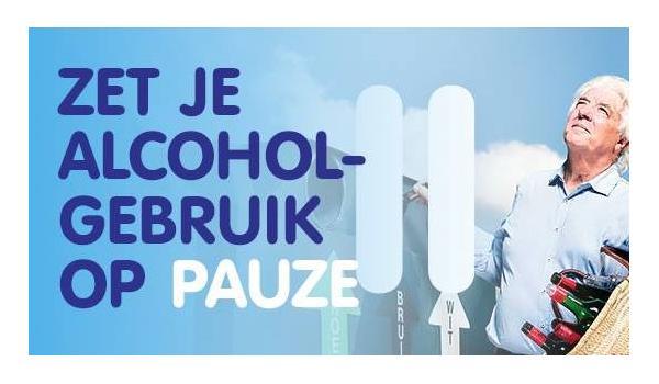 Roosendaal doet dit jaar mee aan de campagne IkPas